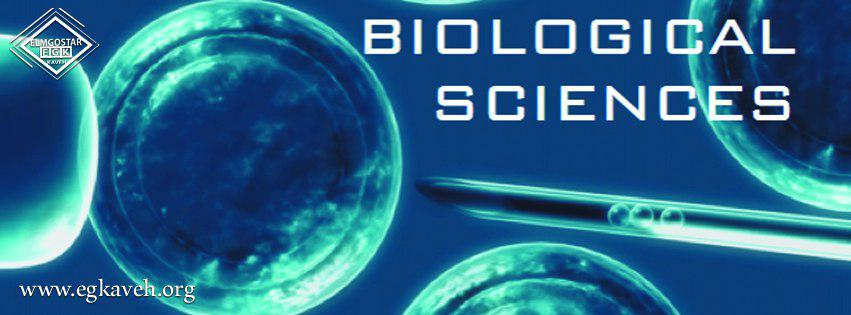 Biological Sciences in the Essex